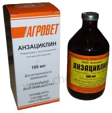 Инструкция По Применению Анзациклин - фото 2